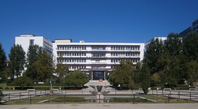 Old building of Faculty of Sciences